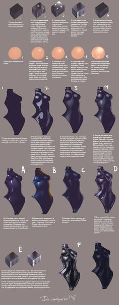 Best Picture For Drawing Clothes simple For Your Digital Art Tutorial, Digital Painting Tutorials, Art Tutorials, Digital Paintings, Drawing Reference Poses, Drawing Poses, Drawing Tips, 3d Artwork, Fantasy Artwork