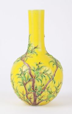 "Pair of Chinese Yellow Famille Rose Bottle Vases Dimension: 8 1/2""H"