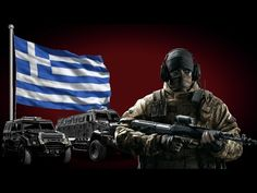 HELLENIC FORCES 2017 - A NEW ERA - YouTube Hellenic Army, Armed Forces, Warfare, Greece, Guns, Counting, Weapons, Modern, Youtube