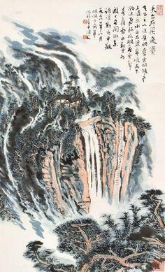 Lu Yan-shao  天台石梁飞瀑