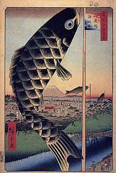 鯉のぼり  hiroshige      against the streem:))))