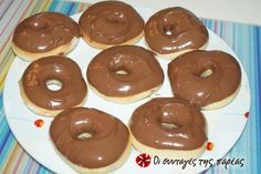 Ντόνατς #sintagespareas