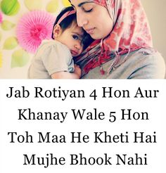 97 Best Maa Baap Images Potato Mom Dad Mom Quotes