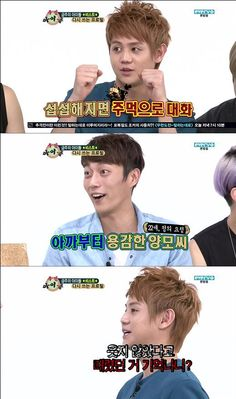 members insult leader Doojoon on Weekly Idol Weekly Idol, Yoona, Dramas, Highlight, Movie Tv, Beast, Tv Shows, Entertainment, Memes