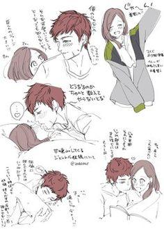 Anime Couples Drawings, Anime Couples Manga, Couple Drawings, Cute Anime Couples, Manga Anime, Anime Art, Manga Couple, Anime Love Couple, Couple Cartoon