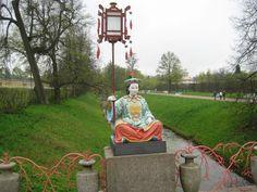 Oriental garden on palace grounds