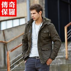 Vintage England Style long sleeve Denim Jacket Men's Spring Slim Fit Jean Coat jaqueta masculino windbreaker outerwear -- AliExpress Affiliate's buyable pin. Clicking on the image will lead you to find similar product on www.aliexpress.com