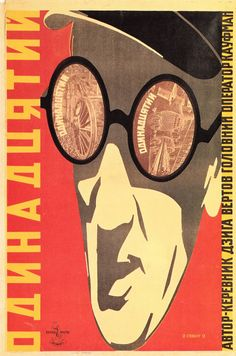 Poster for Dziga Vertov's The Eleventh (1928) by Vladimir and Georgii Stenberg.