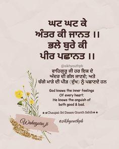 Sikh Quotes, Gurbani Quotes, Punjabi Quotes, Best Quotes, Qoutes, Guru Granth Sahib Quotes, Shri Guru Granth Sahib, Devotional Quotes, You Are Blessed