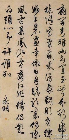 中国书画艺术的照片 - 微相册