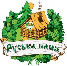 Логотип Бани :11Пикачу.ру - фото, обои, картинки бесплатно