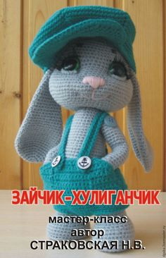Here is a detailed crochet pattern of my Rowdy Dowdy Bunny. Pattern is written in ENGLISH and SPANISH. This is a 28 pages PDF crochet pattern including all the information needed to create Rowdy Dowdy Bunny. Included: All materials required to complete Crochet Bunny Pattern, Crochet Animal Patterns, Stuffed Animal Patterns, Crochet Patterns Amigurumi, Amigurumi Doll, Crochet Animals, Crochet Dolls, Hat Crochet, Amigurumi Tutorial
