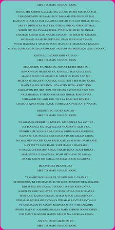 ♥♥♥  Sher-O-Shayari  ♥♥♥: Abhi To MaiN Javaan HooN_Hafeez Jallandhari_mallik...