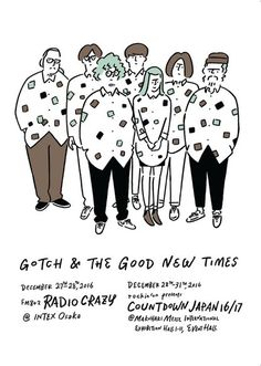 長場 雄 : GOTCH & THE GOOD NEW TIMES Japan Illustration, People Illustration, Character Illustration, Doodle Sketch, Drawing Sketches, Art Drawings, Human Sketch, Poster Layout, Japan Design