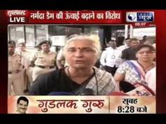 India News: Superfast 100 News on 13th June 2014, 08:00 AM