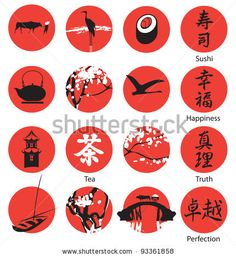 Find japan stock images in HD and millions of other royalty-free stock photos, illustrations and vectors in the Shutterstock collection. Japanese Nails, Japanese Art, Japan Image, Japan Tattoo, Japan Design, Irezumi, Graphic Design Posters, Asian Art, Business Card Design