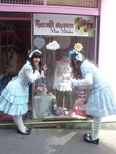 Lets take a look by LadyLicorne A Lolita and a Brolita
