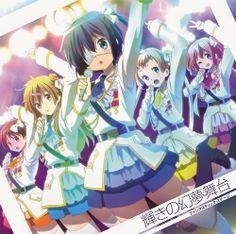 Chuunibyou demo Koi ga Shitai! REN Character Song Mini Album ▼ Download: http://singlesanime.net/album/chuunibyou-demo-koi-ga-shitai-ren-character-song-mini-album.html