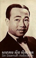 Sinn Sisamouth (Khmer: ស៊ីន ស៊ីសាមុត [sɨn siːsaːmut]; 23 August 1932 – 18 June 1976) was a famous and highly prolific Cambodian singer-songwriter in the 1950s to the 1970s. Sisamouth is believed to have been killed under the Khmer Rouge regime. #cambodia