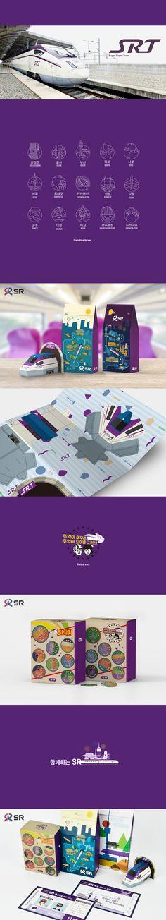 """내 @Behance 프로젝트 살펴보기: """"[SRT]Gift Set Package Design"""" https://www.behance.net/gallery/45819027/SRTGift-Set-Package-Design"""