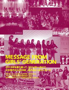 Sone Note Vol.2