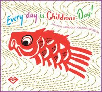 Every day is Children's Day