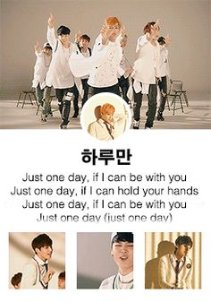 BTS | JUST ONE DAY