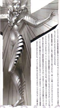 Pillar Zelenin (聖柱) from Shin Megami Tensei: Strange Journey
