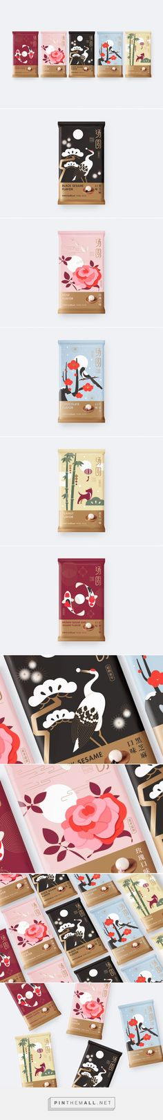 Packaging of the World is a package design inspiration archive showcasing the best, most interesting and creative work worldwide. Honey Packaging, Dessert Packaging, Chocolate Packaging, Coffee Packaging, Food Packaging, Brand Packaging, Packaging Design Inspiration, Food Design, Branding Design