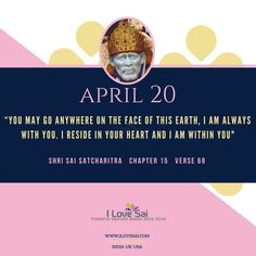 Please share: By Baba's grace, Team I Love Sai has introduced this Baba's calendar. The message in this is directly from Shri Sai Satcharitra. We urge you to please share this and spread Baba's message. Nana Quotes, Sai Baba Quotes, Sathya Sai Baba, Love Life, My Love, Om Sai Ram, Good Morning Images, Prayers, Positivity