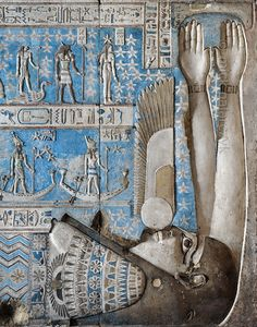 Setting of the sun in Hathor Temple at Dendera.'    	A winged setting sun is swallowed by the sky goddess Nut on the astrono...