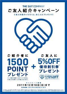 Web Design, Pop Art Design, Japan Design, Love Design, Print Design, Graphic Design, Design Campaign, Pictogram, Web Banner