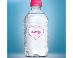 Καρδιά, αυτοκόλλητες ετικέτες σε σχήμα καρδιάς ,για βαζάκια,μπομπονιέρες,μπουκάλια με το όνομα που θέλετε,0,12 € , http://www.stickit.gr/index.php?id_product=18113&controller=product