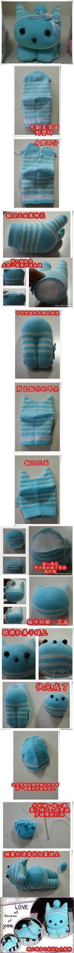 Une autre peluche doudou en chaussettes d'enfant cette fois :) Merci que d'idées ;)
