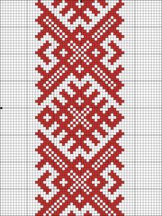 Wedding Cross Stitch Patterns, Cross Stitch Borders, Cross Stitch Designs, Cross Stitching, Inkle Weaving, Inkle Loom, Blackwork Embroidery, Cross Stitch Embroidery, Cross Stitch Geometric