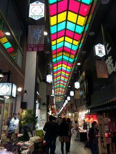일본전통시장(니세키시장)