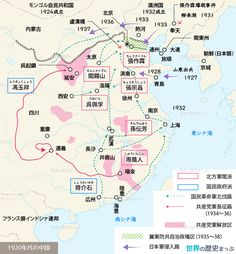 Japanese History, Historical Maps, World History, Quotations, Quotes, History Of The World, Quote, Shut Up Quotes