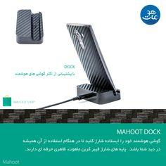 Mahoot Dock With #Carbon Fiber