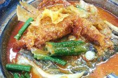 Spicy Singaporean Fish Head Curry Recipe