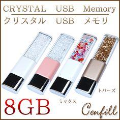 クリスタル USBメモリー 8GB 【宅配便のみ対応】 【U… [楽天] #Rakutenichiba