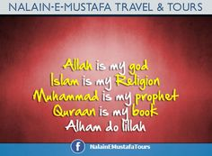 Travel Tours, Islamic Quotes, My Books, Religion, God, Dios, Allah, The Lord