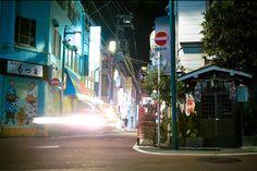 Page 1 of 2 from 54 Hotels Near Shimokitazawa, Tokyo Tokyo Guide, Shimokitazawa, Vintage Records, Cozy Room, Find Hotels, Natural Wonders, Japan Travel, Tokyo Japan, Theatres