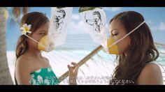 ニュージーランド航空機内安全ビデオ『パラダイス編』