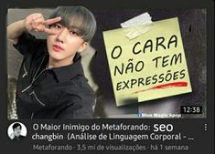 Namjoon, Bts Jungkook, K Pop, Memes Gretchen, Daily Mood, Kpop Memes, Blue Magic, Cringe, Foto E Video