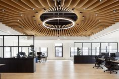 Finsbury Offices - London