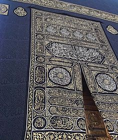 The Kaaba is a cube-shaped building in Mecca, Saudi Arabia, and is the most… Masjid Al Haram, The Beautiful Country, Beautiful Places In The World, Abu Dhabi, Pillars Of Islam, Mekka, Sacred Architecture, Beautiful Mosques, Arabic Calligraphy Art