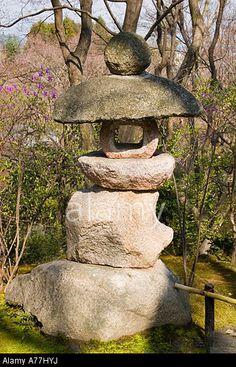 Japan, Kyoto, Arashiyama. Jojakko-ji Temple. Ikekomi-doro Type ... Japanese Stone Lanterns, Small Japanese Garden, Japan Garden, Japanese Temple, Zen Gardens, Landscape Plans, Garden Structures, Cairns, Outdoor Art