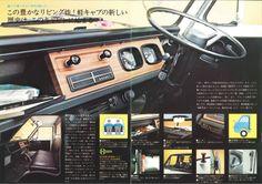 Suzuki Carry Van - brochure