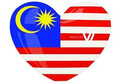 Image result for logo merdeka 2018 sayangi malaysia LOGO