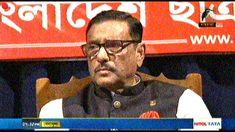 Live TV English Bangladesh News 23 December 2017 Today BD News Online Bangla News Latest Bangla TV N